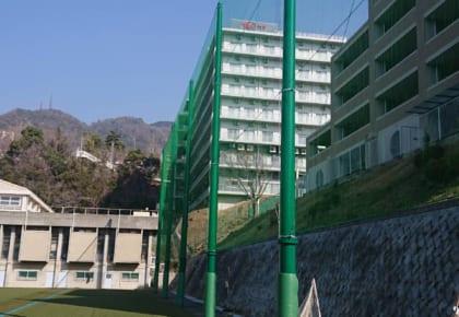 国立大学法人神戸大学 鶴甲1防球ネット設置工事